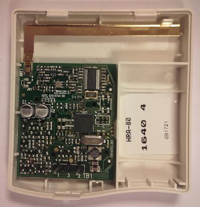 HRA80 Внешняя антенна
