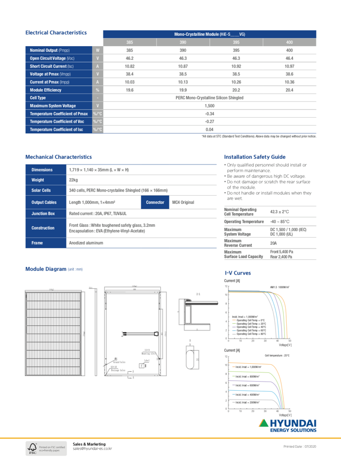 Saules panelis - Saules baterija Hyundai HiE-S400SG - 400 Wp (BFR)